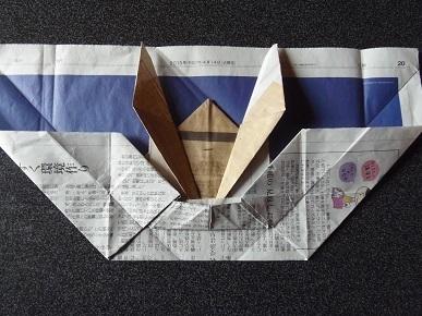origamikabuto.seesaa.net